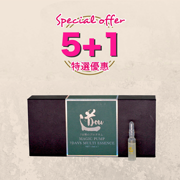 【道DOU】 魔仙子 Magic Pump 7天多功能魔法駐顔精華 Magic Pump 7Days Multi Essence(7 Days Program) (1.5ml x 7)  ***買五送一優惠套裝***