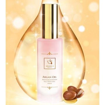 Golden H Argan Oil High Concentration Face Prefecting Serum 高濃度堅果三重保濕精華