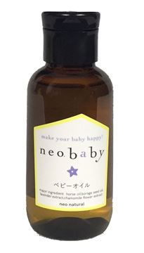Neo Baby Oil with Horse Oil 寶寶馬油植物潤膚油 (100ml)